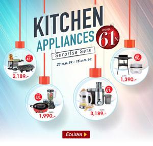tv-direct-เครื่องครัว